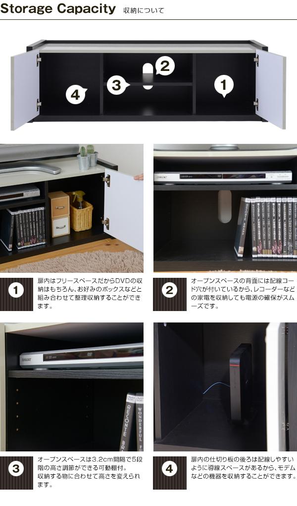 テレビ台 幅120cm 収納付 背面コード穴 テレビラック TV台 ブルーレイ 収納 小物収納 - エイムキューブ画像3