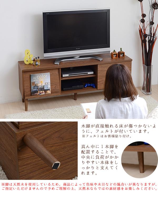 テレビ台 幅150cm 収納付 背面コード穴 テレビラック TV台 引出し収納 小物収納 - エイムキューブ画像3