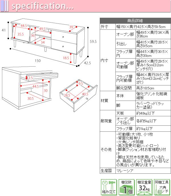 オープンラック リモコン 収納 フラップ扉収納 AVラック DVD 収納 ブルーレイ - aimcube画像6