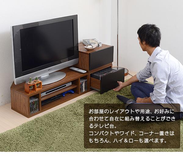 コーナーテレビ台 ラック DVD 収納 引出し収納2杯付 コーナータイプ AVラック リモコン - aimcube画像2