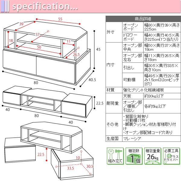 コーナーテレビ台 ラック DVD 収納 引出し収納2杯付 コーナータイプ AVラック リモコン - aimcube画像6