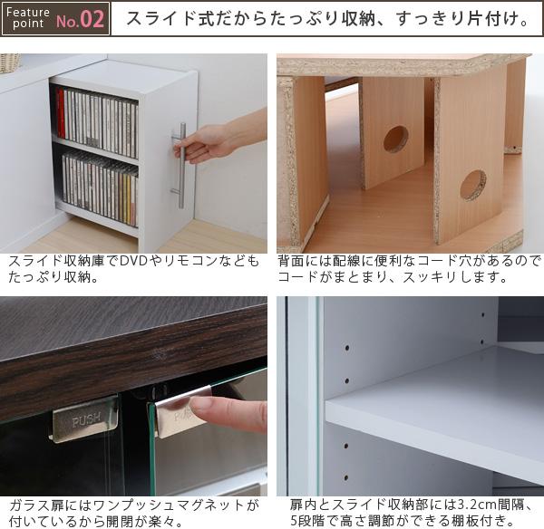 コーナー テレビ台 天板幅106cm 収納付 テレビラック TV台 スライド式 収納 ブルーレイ 収納 - エイムキューブ画像3