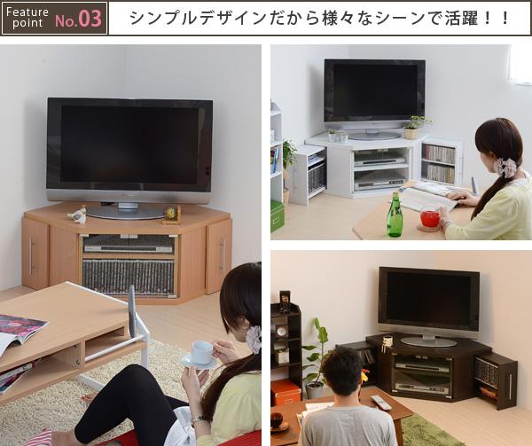 コーナーテレビ台 ラック DVD 収納 スライド収納付 コーナータイプ AVラック - aimcube画像4