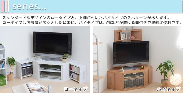 コーナー テレビ台 天板幅106cm 収納付 テレビラック TV台 スライド式 収納 ブルーレイ 収納 - エイムキューブ画像5
