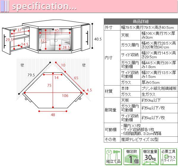 コーナーテレビ台 ラック DVD 収納 スライド収納付 コーナータイプ AVラック - aimcube画像6