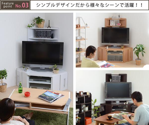 コーナーテレビ台 ラック DVD 収納 スライド収納付 コーナータイプ テレビ上ラック - aimcube画像4