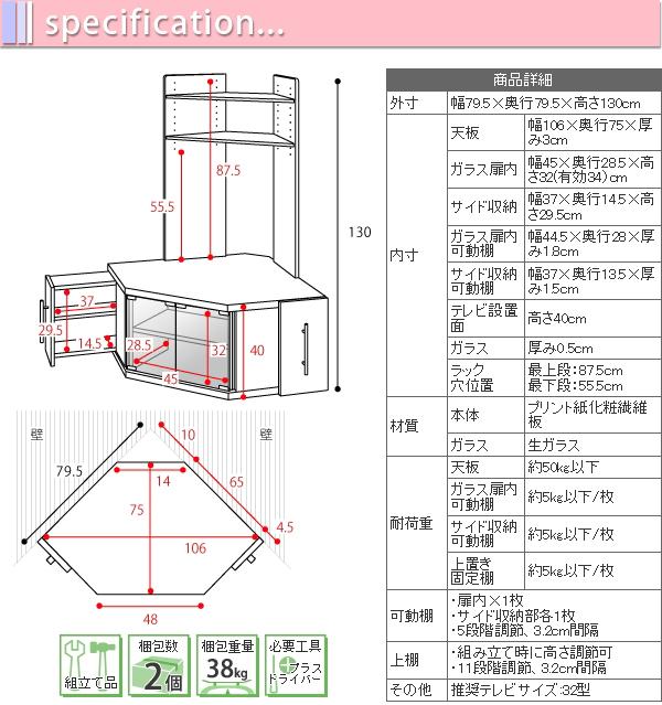 コーナーテレビ台 ラック DVD 収納 スライド収納付 コーナータイプ テレビ上ラック - aimcube画像7