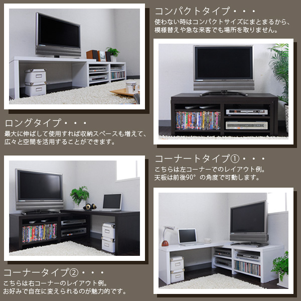 コーナーテレビ台 オープンラック DVD 収納 文机 スライド式 コーナータイプ テレビラック - aimcube画像2