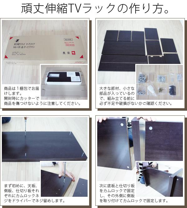 コーナーテレビ台 オープンラック DVD 収納 文机 スライド式 コーナータイプ テレビラック - aimcube画像4