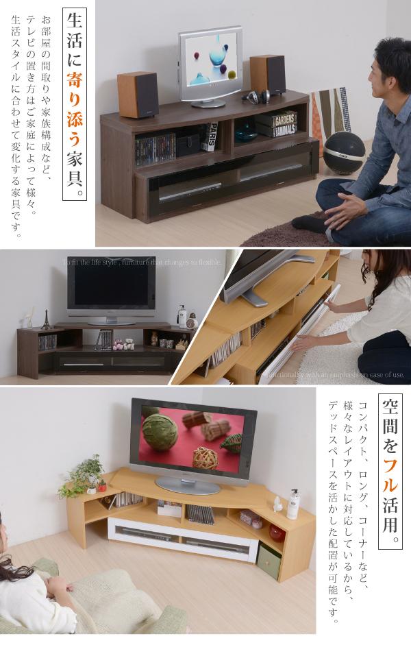ーナーテレビ台 オープンラック DVD 収納 スライド式 コーナータイプ テレビラック - aimcube画像2