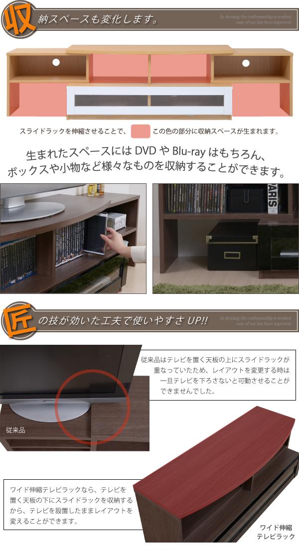ーナーテレビ台 オープンラック DVD 収納 スライド式 コーナータイプ テレビラック - aimcube画像6