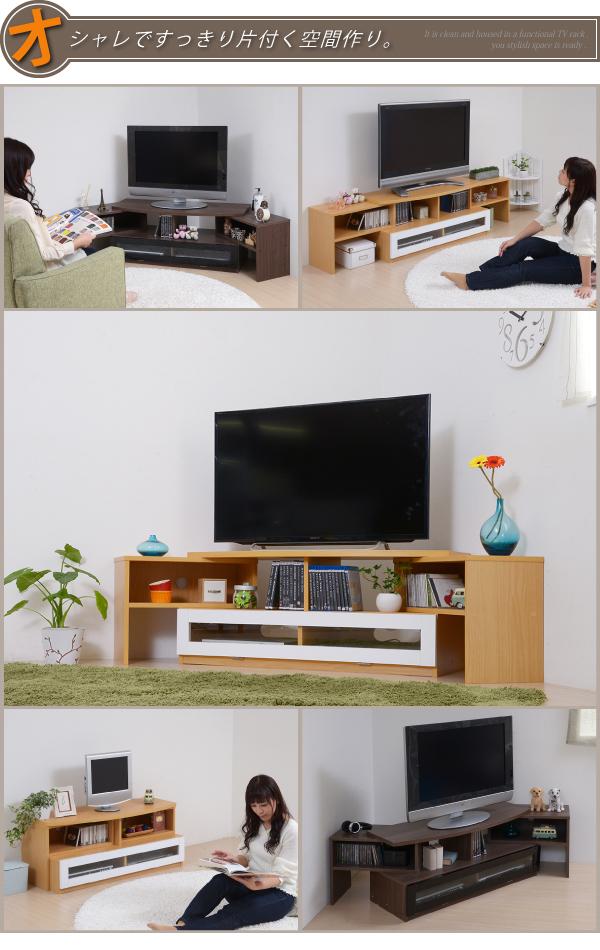 伸縮 テレビ台 幅109.5cm 〜 186.5cm フラップ扉 収納付 TV台 リモコン コーナー 収納 - エイムキューブ画像9