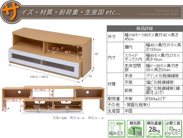 ーナーテレビ台 オープンラック DVD 収納 スライド式 コーナータイプ テレビラック - aimcube画像10