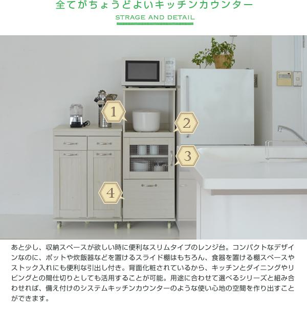 食器棚 食材収納 缶詰収納 キッチンラック 可動棚付 電気ポット収納 電気ケトル収納 - aimcube画像2