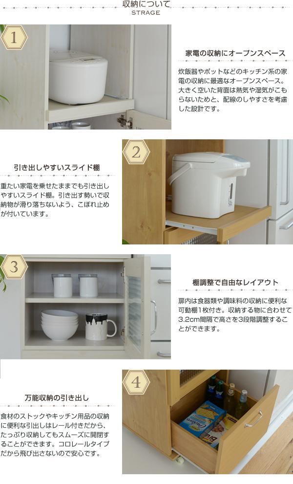 電子レンジ台 幅45.5cm スライド棚付 キッチン 収納 キャスター付 炊飯器収納 台所 棚 - エイムキューブ画像3