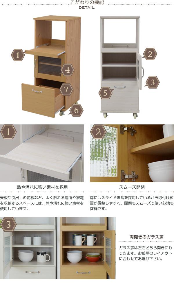 食器棚 食材収納 缶詰収納 キッチンラック 可動棚付 電気ポット収納 電気ケトル収納 - aimcube画像4