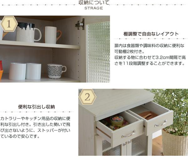 食器棚 幅60.5cm 引出し収納2杯付 キッチン キャビネット キャスター付 収納棚 食材収納 缶詰収納 - エイムキューブ画像3