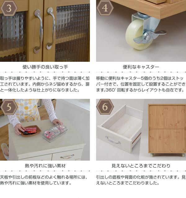 食器棚 幅60.5cm 引出し収納2杯付 キッチン キャビネット キャスター付 収納棚 食材収納 缶詰収納 - エイムキューブ画像5