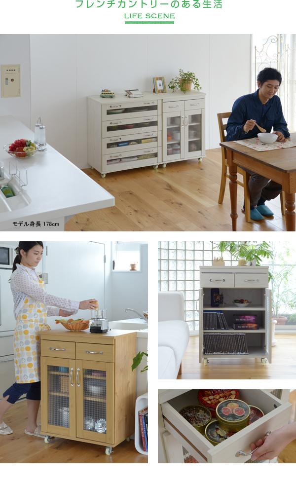 食器棚 幅60.5cm 引出し収納2杯付 キッチン キャビネット キャスター付 収納棚 食材収納 缶詰収納 - エイムキューブ画像7