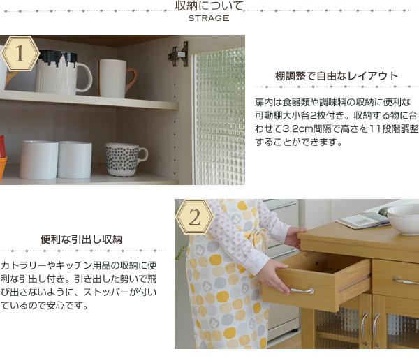 食器棚 幅90cm 引出し収納3杯付 キッチン キャビネット キャスター付 収納棚 食材収納 缶詰収納 - エイムキューブ画像3