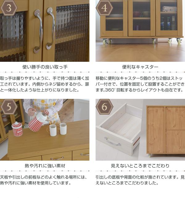 食器棚 幅90cm 引出し収納3杯付 キッチン キャビネット キャスター付 収納棚 食材収納 缶詰収納 - エイムキューブ画像5