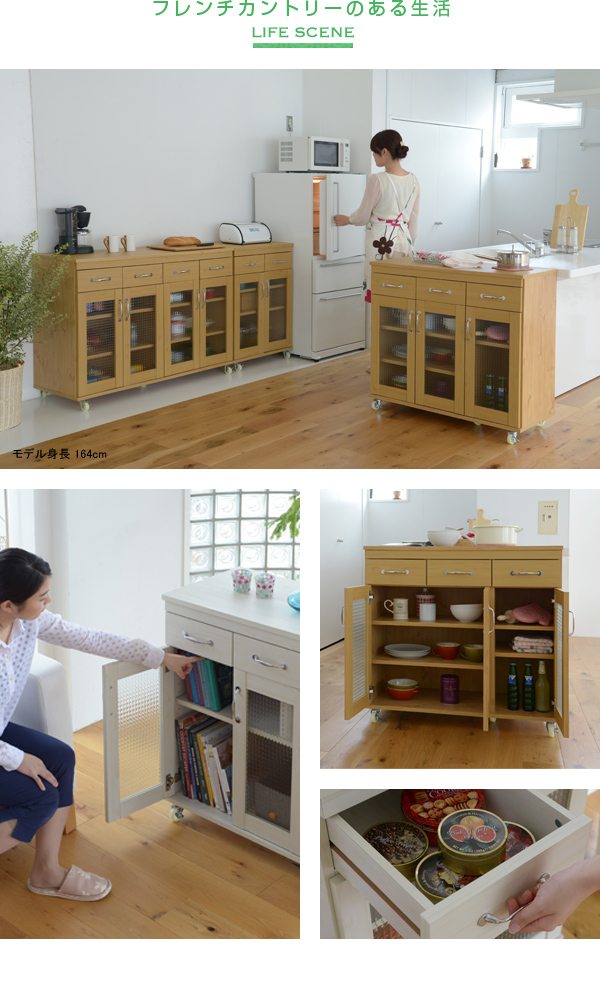 食器棚 幅90cm 引出し収納3杯付 キッチン キャビネット キャスター付 収納棚 食材収納 缶詰収納 - エイムキューブ画像7