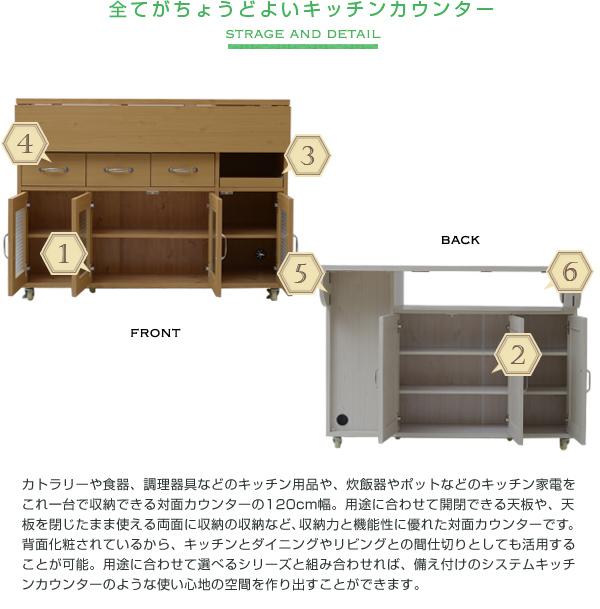 キッチン 対面カウンター 間仕切り 収納 調理台 スライドテーブル搭載 台所 作業台 お皿 コップ 収納棚 - aimcube画像2