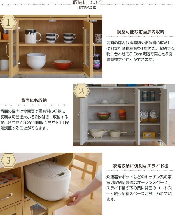キッチンカウンター 幅120.5cm 引出し収納3杯付 食器棚 キャスター付 食材収納 缶詰収納 背面コード穴 - エイムキューブ画像3