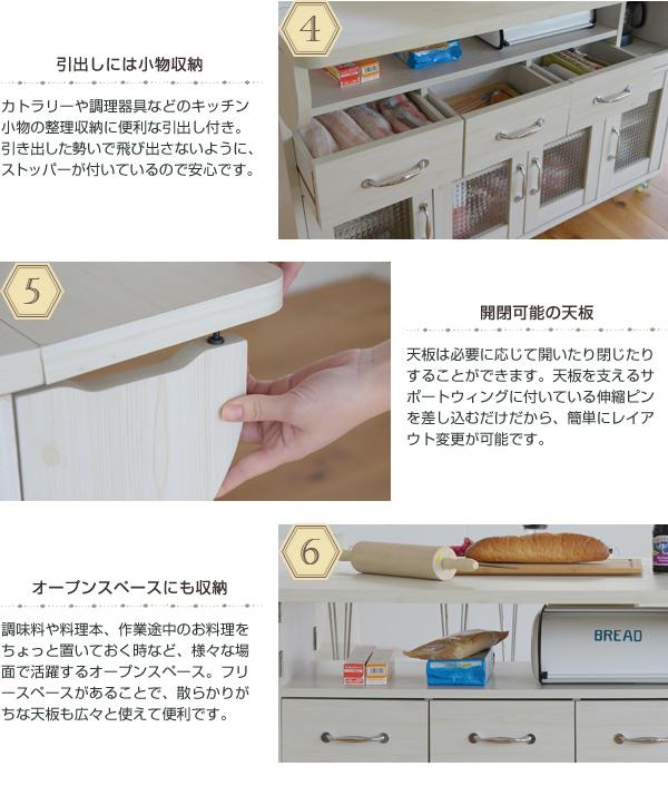キッチン 対面カウンター 間仕切り 収納 調理台 スライドテーブル搭載 台所 作業台 お皿 コップ 収納棚 - aimcube画像4