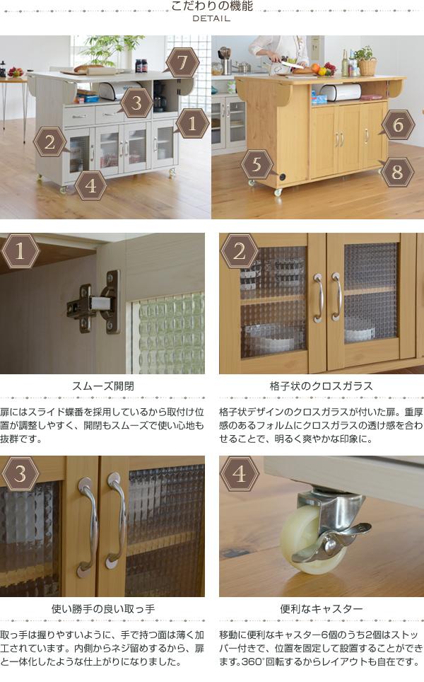 キッチンカウンター 幅120.5cm 引出し収納3杯付 食器棚 キャスター付 食材収納 缶詰収納 背面コード穴 - エイムキューブ画像5