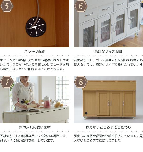 キッチン 対面カウンター 間仕切り 収納 調理台 スライドテーブル搭載 台所 作業台 お皿 コップ 収納棚 - aimcube画像6