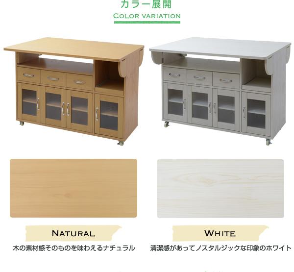 キッチンカウンター 幅120.5cm 引出し収納3杯付 食器棚 キャスター付 食材収納 缶詰収納 背面コード穴 - エイムキューブ画像7