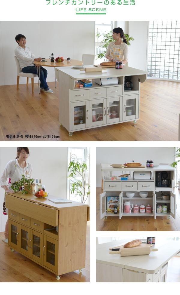 キッチン 対面カウンター 間仕切り 収納 調理台 スライドテーブル搭載 台所 作業台 お皿 コップ 収納棚 - aimcube画像8