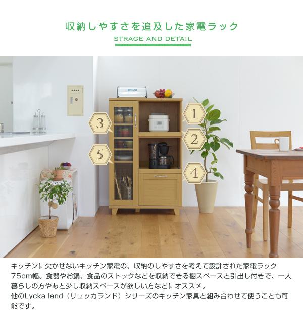 台所 収納ラック 収納 食器棚 スライドテーブル付 キッチン 炊飯器 収納 ケトル 収納 - aimcube画像2