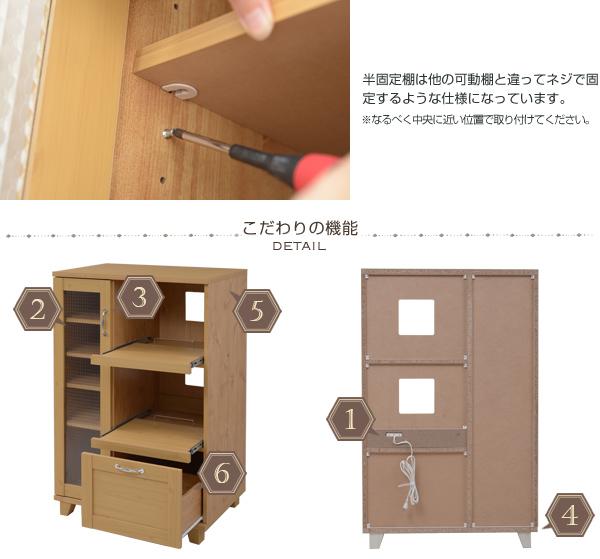 キッチンラック 幅75.5cm コンセント口 2つ搭載 キッチン収納 コーヒーメーカー 収納 - エイムキューブ画像5