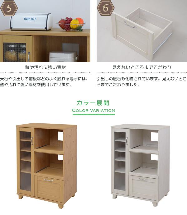 キッチンラック 幅75.5cm コンセント口 2つ搭載 キッチン収納 コーヒーメーカー 収納 - エイムキューブ画像7