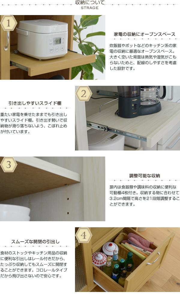 キッチンラック キッチンキャビネット 幅105cm コンセント口 2つ搭載 キッチン収納 コーヒーメーカー 収納 - エイムキューブ画像3