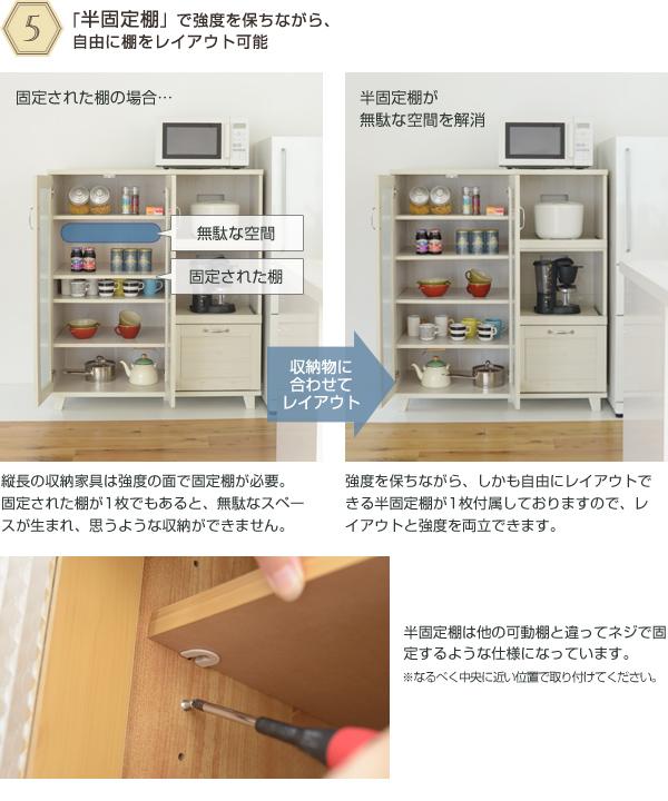 台所 収納ラック 収納 食器棚 スライドテーブル付 キッチン 炊飯器 収納 ケトル 収納 - aimcube画像4