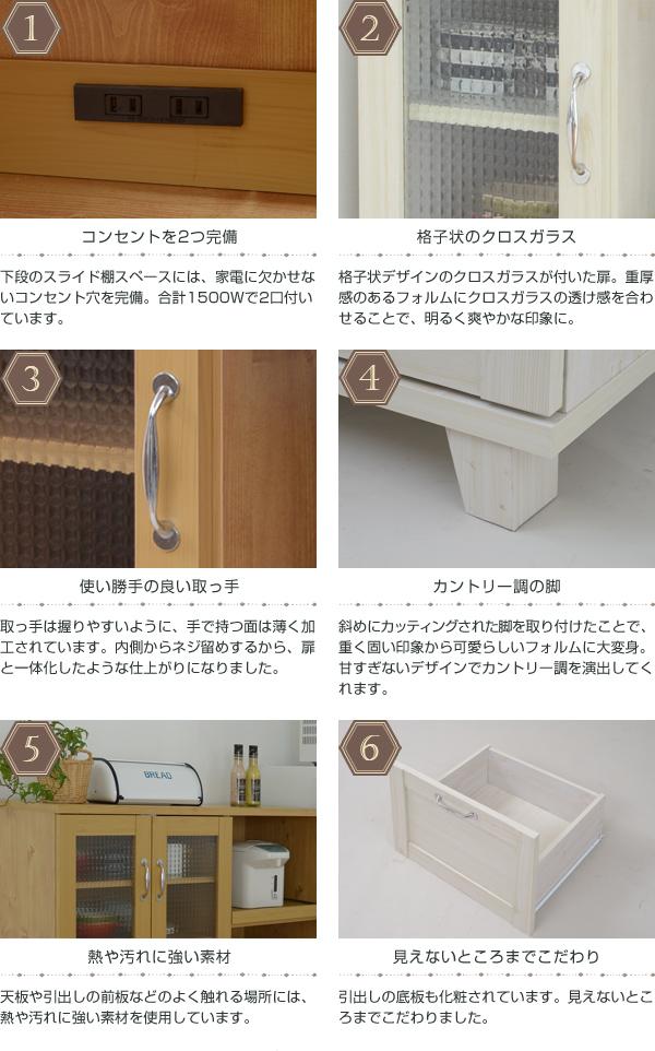 台所 収納ラック 収納 食器棚 スライドテーブル付 キッチン 炊飯器 収納 ケトル 収納 - aimcube画像6
