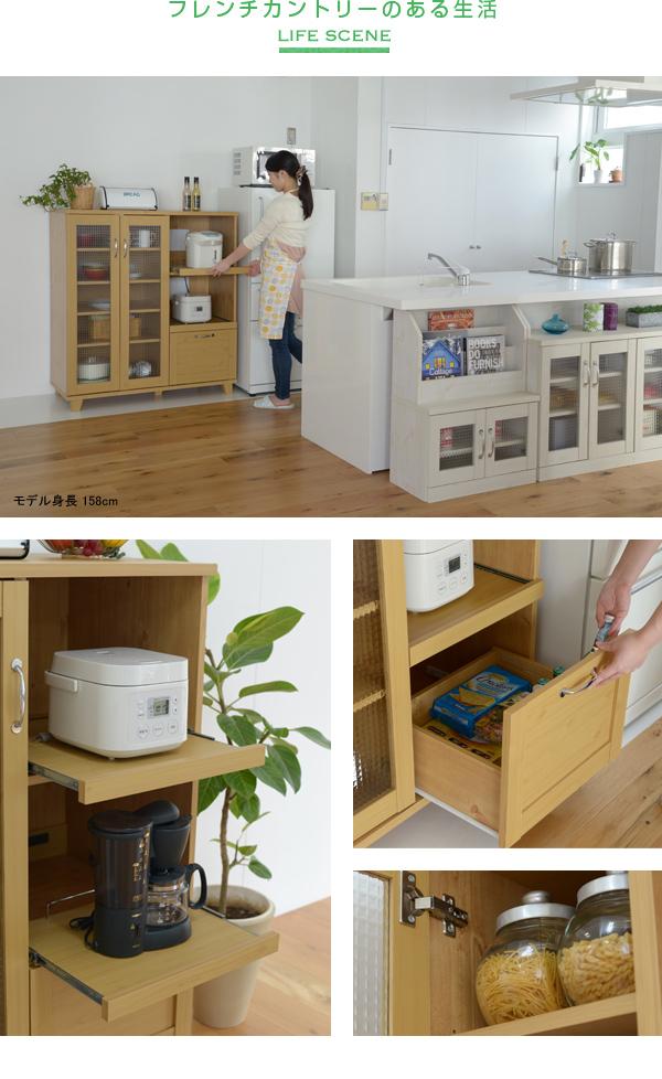 台所 収納ラック 収納 食器棚 スライドテーブル付 キッチン 炊飯器 収納 ケトル 収納 - aimcube画像8