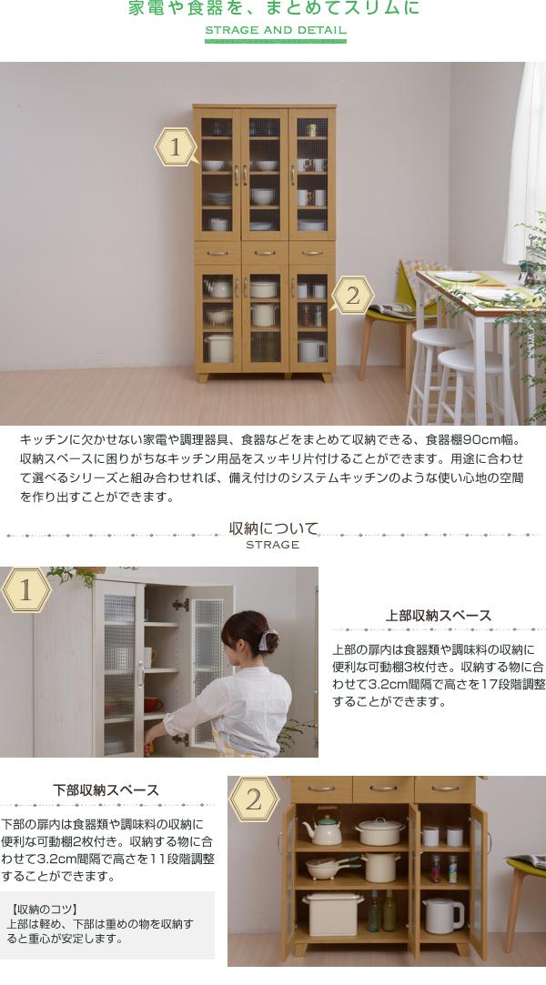 台所 収納 食料品 収納 料理器具 収納 引出し収納3杯付 リビングボード 食品棚 キッチン - aimcube画像2