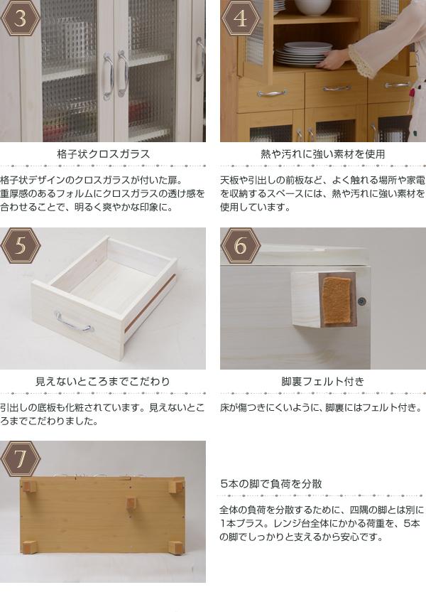 台所 収納 食料品 収納 料理器具 収納 引出し収納3杯付 リビングボード 食品棚 キッチン - aimcube画像4