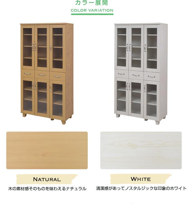 食器棚 幅90cm キッチンボード キッチン収納 カップボード 食器 収納 壁面収納 - エイムキューブ画像5