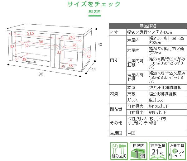 台所 収納 フラップ扉 上置き棚 上部収納 可動棚付 リビングボード用 上置き棚 - aimcube画像6