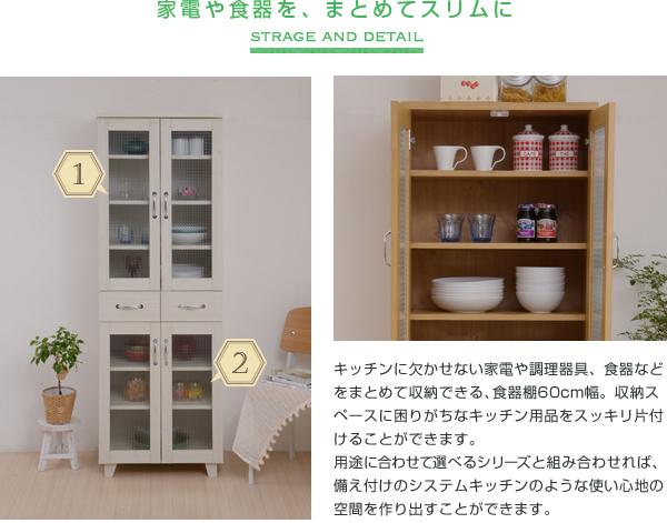 台所 収納 食料品 収納 料理器具 収納 引出し収納2杯付 リビングボード 食品棚 キッチン - aimcube画像2