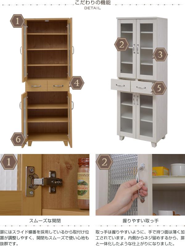 台所 収納 食料品 収納 料理器具 収納 引出し収納2杯付 リビングボード 食品棚 キッチン - aimcube画像4