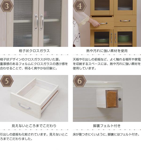 食器棚 幅60cm キッチンボード キッチン収納 カップボード 食器 収納 壁面収納 - エイムキューブ画像5
