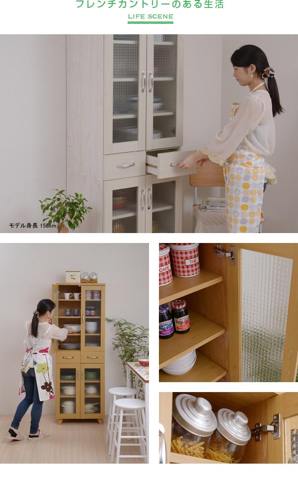 台所 収納 食料品 収納 料理器具 収納 引出し収納2杯付 リビングボード 食品棚 キッチン - aimcube画像7
