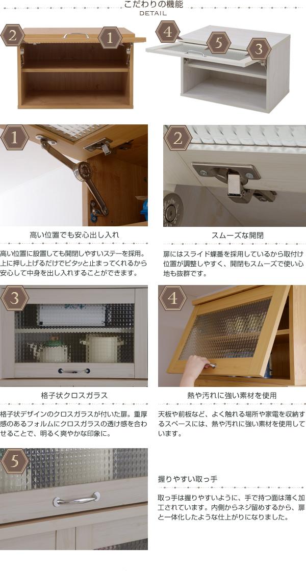 食器棚用 上置き棚 幅60cm キッチンボード用 上置棚 食品棚 キッチン 食器 収納 - エイムキューブ画像3