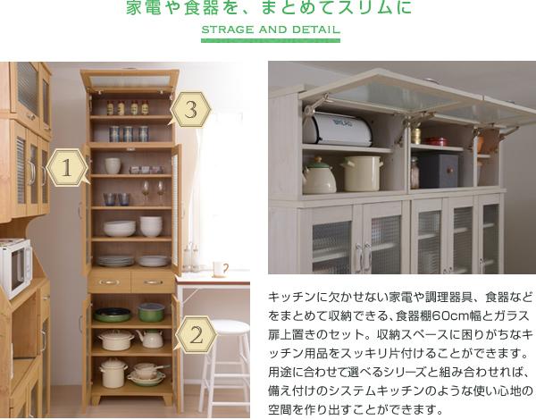 台所 収納 食料品 収納 料理器具 収納 引出し収納2杯付 リビングボード 上置き棚 - aimcube画像2
